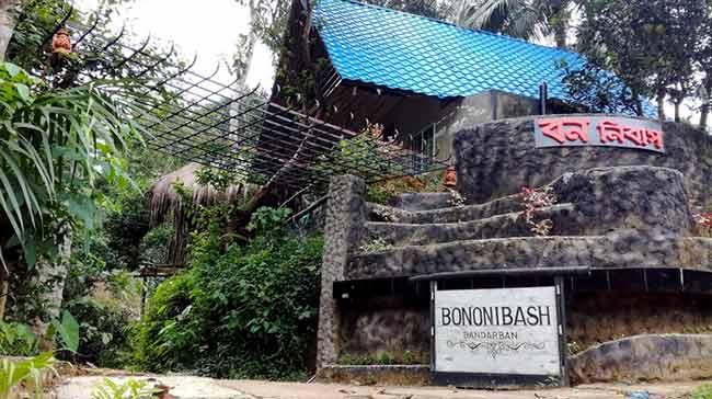 Bandarban-Hotel-Bononibash