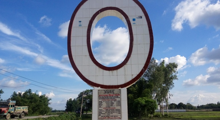 বাংলাবান্ধা জিরো পয়েন্ট পঞ্চগড়