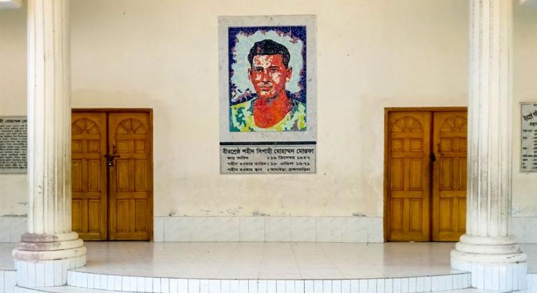বীরশ্রেষ্ঠ মোস্তফা কামাল স্মৃতি জাদুঘর ভোলা