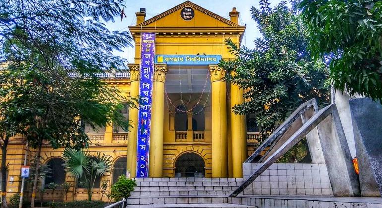জগন্নাথ বিশ্ববিদ্যালয় ঢাকা