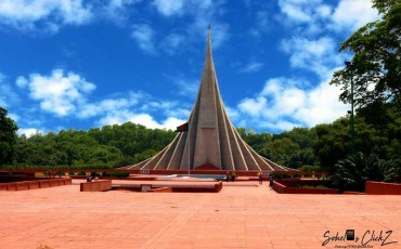 জাতীয় স্মৃতিসৌধ, সাভার, ঢাকা