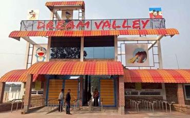 জোহান ড্রীম ভ্যালী পার্ক এন্ড রিসোর্ট , ঝিনাইদহ