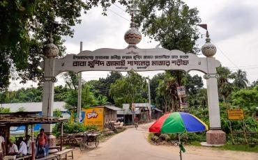 জামাই পাগলের মাজার রাজবাড়ী