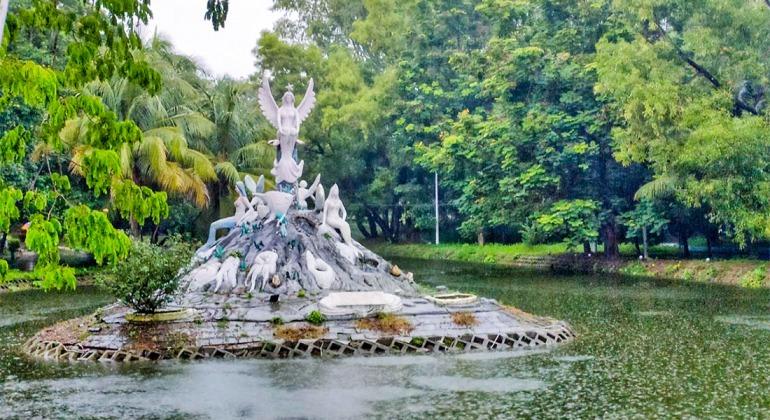 রাজশাহী কেন্দ্রীয় চিড়িয়াখানা