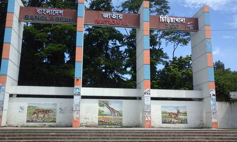 bangladesh-national-zoo-dhaka-vromon-guide