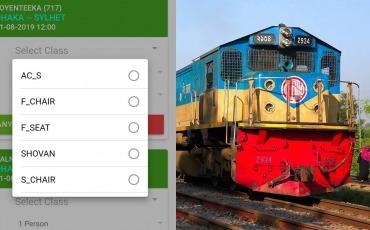 bd train seat class