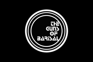 guns-of-barisal