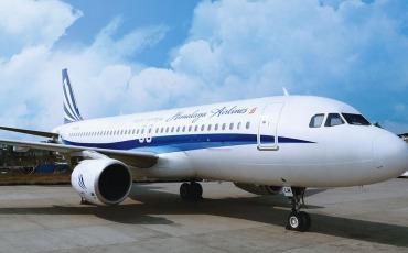 himalaya airlines dhaka kathmandu
