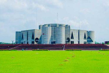 জাতীয় সংসদ ভবন ঢাকা