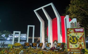 শহীদ মিনার, ঢাকা