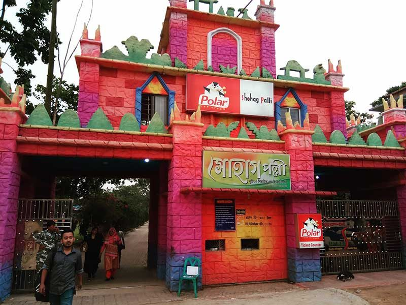 shohagh-polli-gazipur